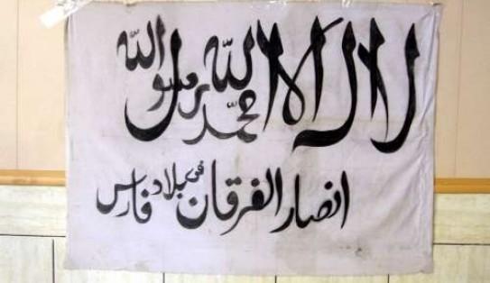 عملیات وزارت اطلاعات علیه  انصارالفرقان