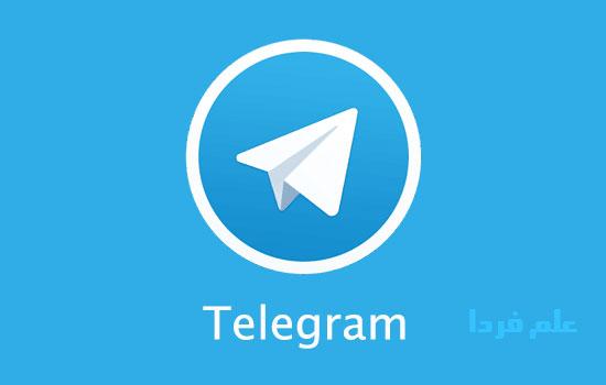 افزایش خرید و فروش کانالهای تلگرامی