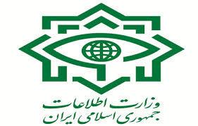پاکسازی چند خانه امن توسط وزارت اطلاعات