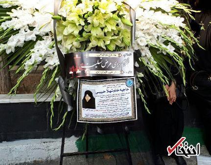 تشییع پیکر  شهلا حبیبی با حضور ابتکار و فائزه هاشمی