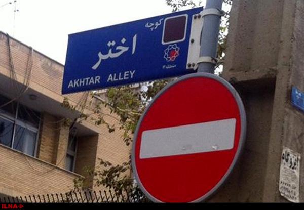 سخنگوی دولت:رفع حصر نزدیک است