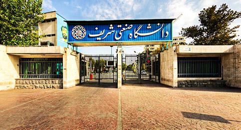 دعوت دانشگاه شریف از نامزدها برای حضور و اعلام برنامههای انتخاباتی