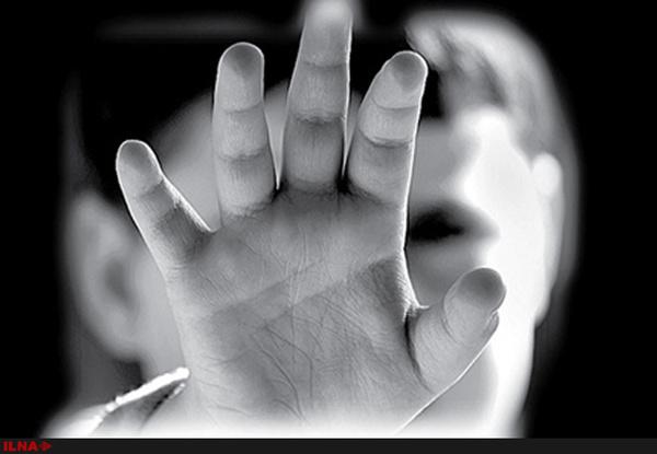 بستری شدن کودک ۱۵ ماهه به دلیل آزار جسمی و اعتیاد برادر هفت ساله او