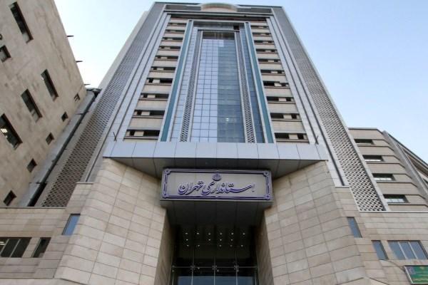 هشدار استانداری تهران درباره برخورد با هر تجمعی