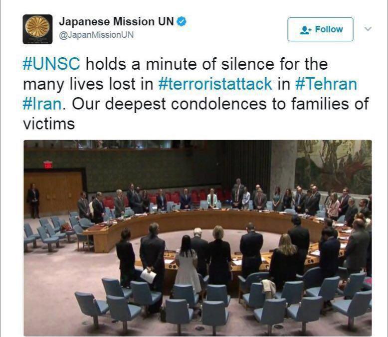 سکوت اعضای شورای امنیت به احترام قربانیان حمله تروریستی  تهران