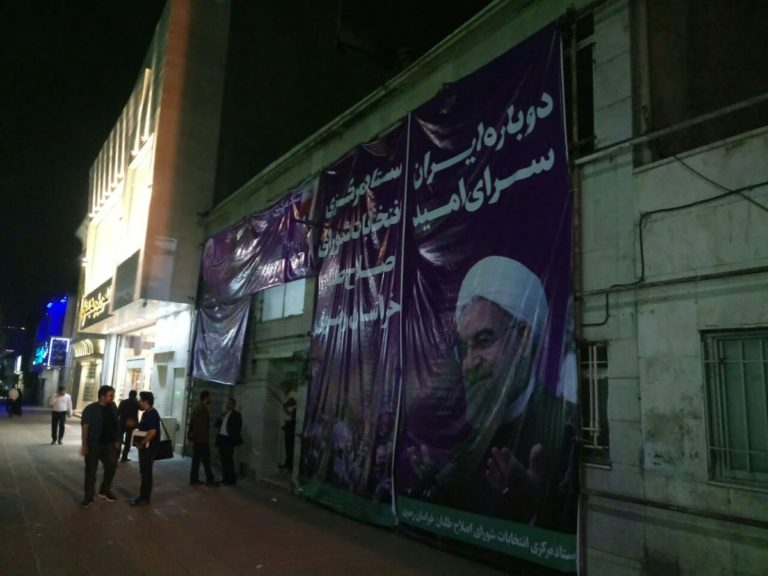 جزئیات پلمب ستاد روحانی در مشهد