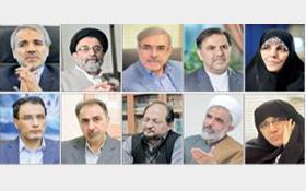 گزارشی از روزنامه ارکان دولت: همه اسم هایی که برای ۲۰ کرسی کابینه مطرح شده اند