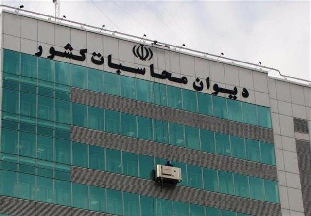 حکم چهار هزار میلیارد تومانی دادستانی دیوان محاسبات علیه احمدی نژاد