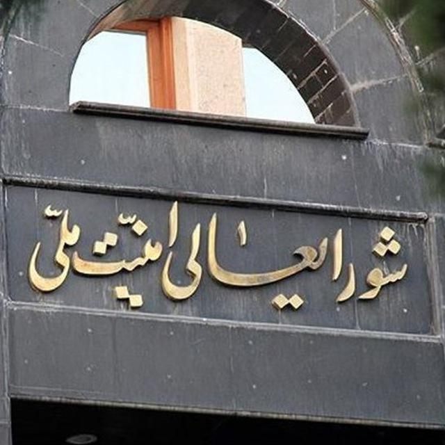 سخنگوی شورای عالی امنیت ملی:  هیچ تصمیم جدیدی درباره اصل حصر اتخاذ نشده است