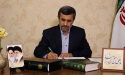 نامه احمدی نژاد به مراجع تقلید درباره بقایی