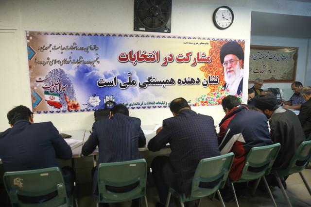 احتمال واگذاری انتخابات شوراها به شورای نگهبان