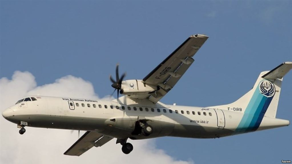 پرواز هواپیماهای ایتیآر شرکت آسمان متوقف شد