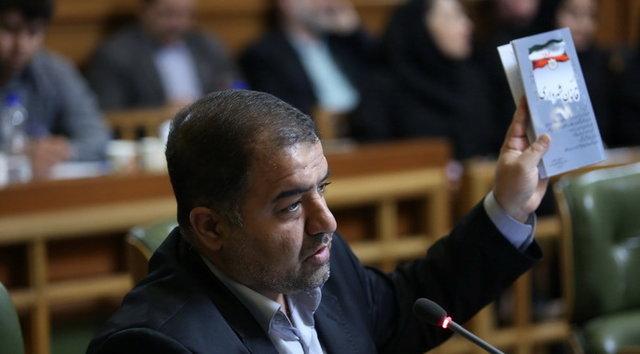 «ناپدید شدن ۲۰ هزار میلیارد تومان از بودجه شهرداری تهران»