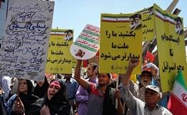 بازداشت دوتن از عوامل خبرگزاری فارس برای اتفاقات روز قدس