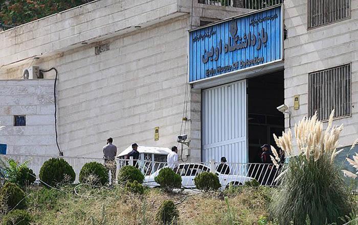 احتمال تبدیل اوین به بازداشتگاه موقت
