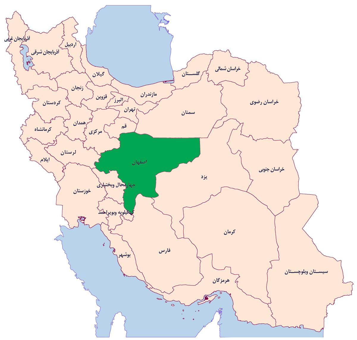 اصلاح طلبان پیروز انتخابات میاندورهای مجلس اصفهان