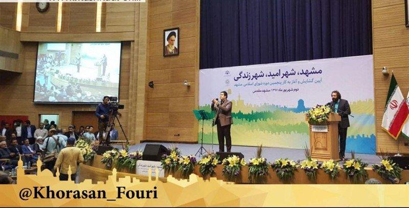طلسم کنسرت در مشهد شکست