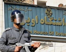 گزارش کمیته پیگیری بازداشتهای اعتراضات سال ۹۶؛ضرب و شتم سینا قنبری و دیگر زندانیان