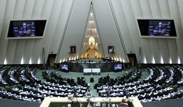 «طرح مقابله با اقدامات ماجراجویانه و تروریستی آمریکا»درمجلس