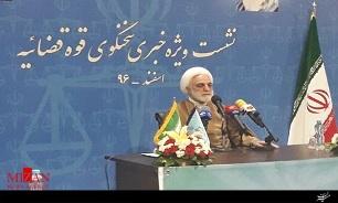 واکنش سخنگوی قوه قضائیه به اعتراض کشاورزان اصفهانی:برخی از آب گل  آلود ماهی می گیرند
