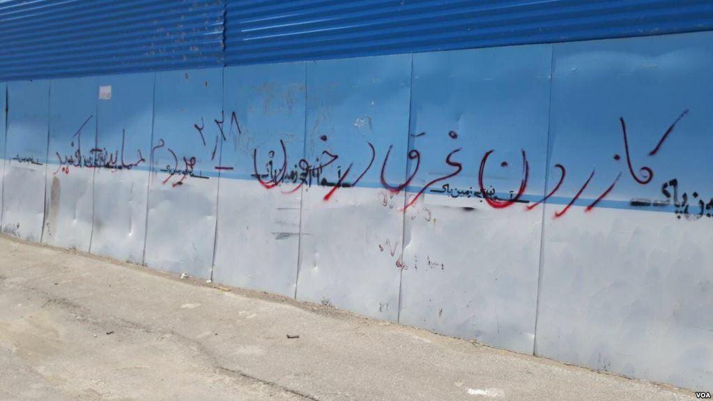 نماینده مجلس: منشا اعتراضهای کازرون نماز جمعه بود