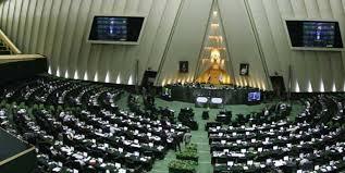 حمایت ۱۷۰ نماینده مجلس از روحانی