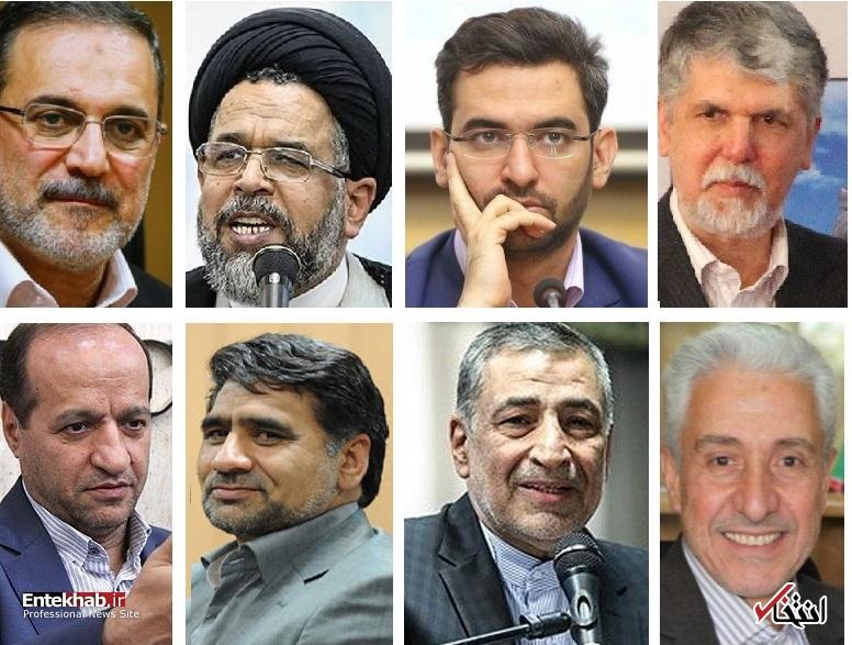 درخواست ۶ وزیر و ۲ نماینده  برای رفع فیلتر توئیتر