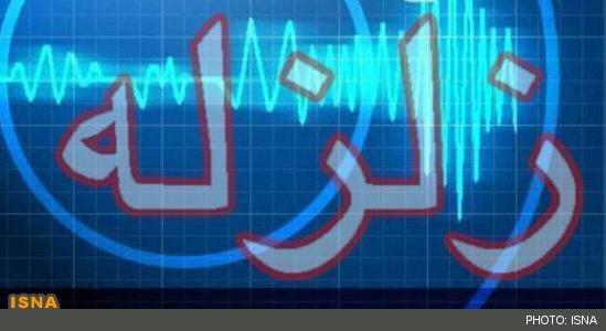 احتمال زلزله بزرگ تر در تهران
