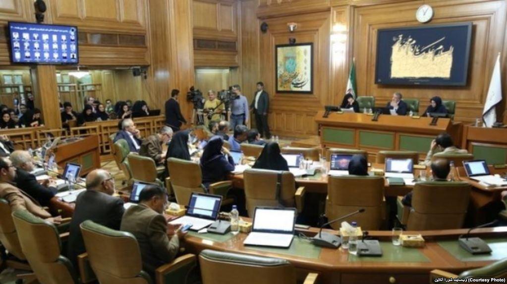 تصویب طرح دوفوریتی انتخاب یک مکان برای اعتراضات عمومی  در شورای شهر تهران