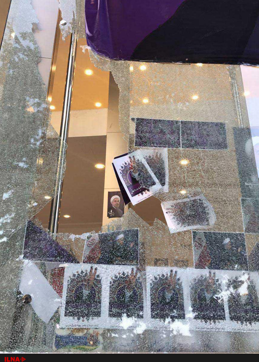 حمله به دو ستاد روحانی در تهران