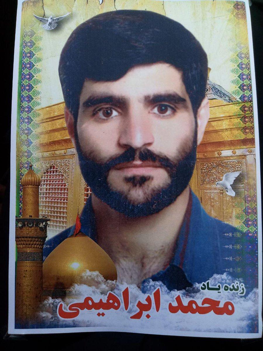 نام پنج نفر از کشته شدگان قهدریجان