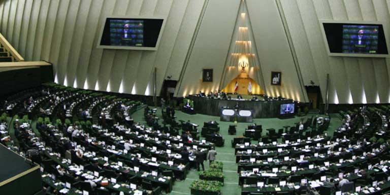 جلسه غیر علنی مجلس درباره سلفی با موگرینی و کابینه