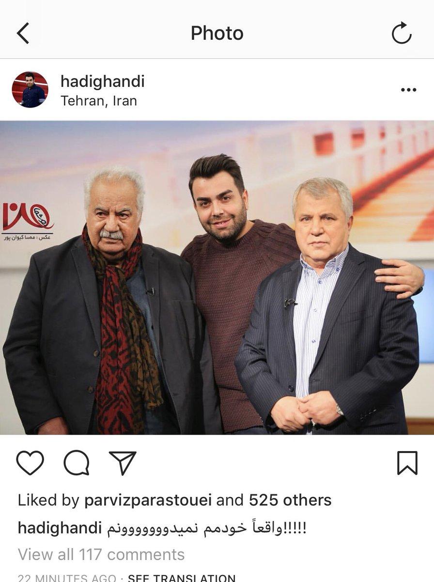 جلوگیری از حضور ناصر ملکمطیعی در تلویزیون با قطع ناگهانی برنامه