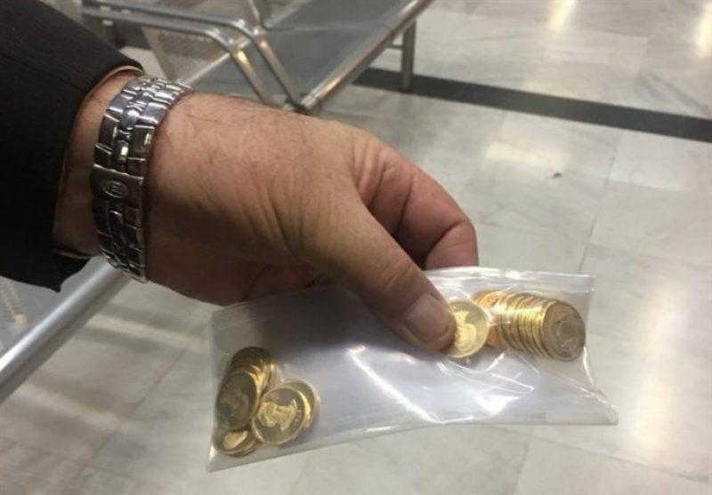 پیش فروش سکه متوقف شد