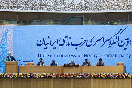 انتخاب اعضای شورای مرکزی حزب ندای ایرانیان