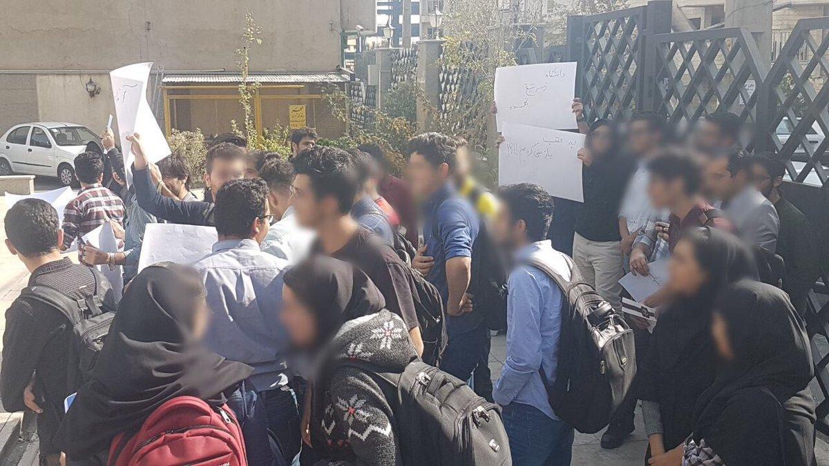 تجمع اعتراضی در دانشگاه ها علیه منصور غلامی