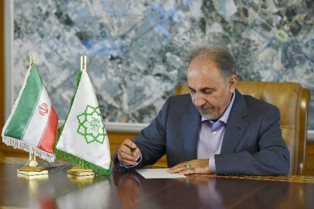 """اخبار ضد و نقیض درباره استعفای نجفی"""""""