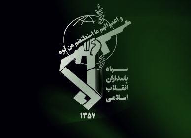 حمله سپاه به یک گروه مسلح مخالف جمهوری اسلامی در چالدران