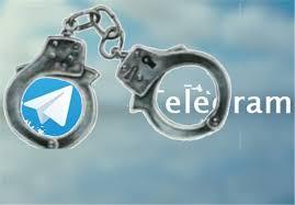 بازداشت ۶ مدیر تلگرامی در اردبیل