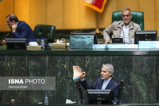 توضیحات نوبخت درباره عملکرد بودجه ۹۶ در جلسه غیرعلنی مجلس