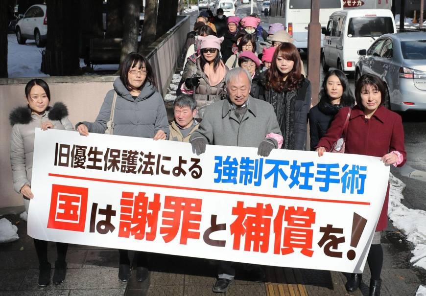 قربانی«عقیمسازی اجباری» در ژاپن سکوتش را شکست