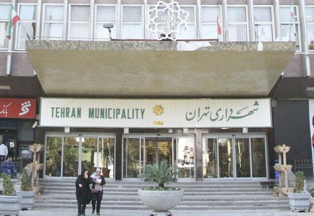 کمیته شورای شهر برای مذاکره با کاندیداهای شورای شهر
