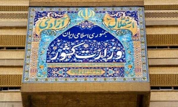 انتقاد وزارت کشور از طرح سپاه برای راه اندازی گشت در تهران