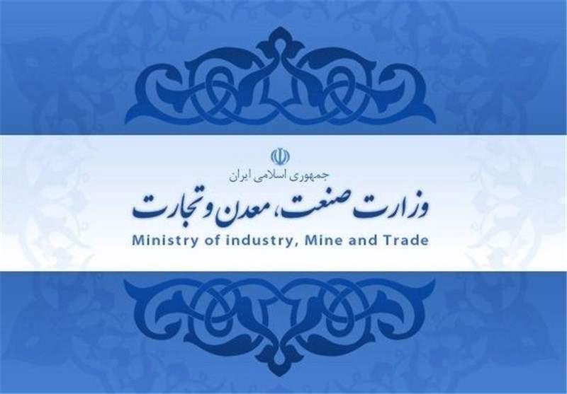 مجلس از وزارت صنایع تحقیق می کند