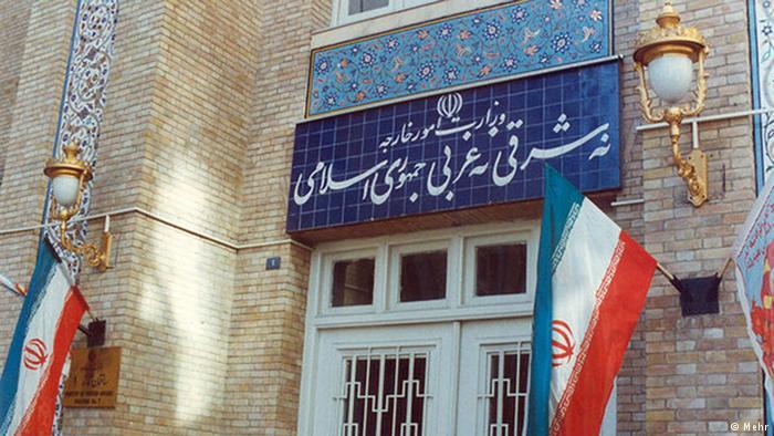 پاسخ رسمی ایران به پمپئو