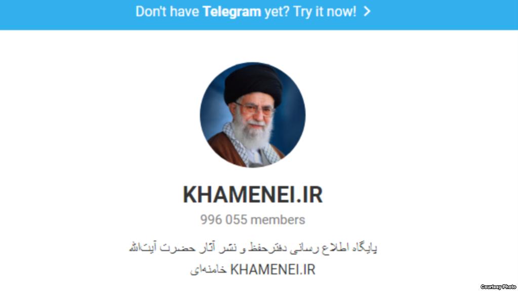 خروج دفتر رهبری و نهادهای دولتی از تلگرام