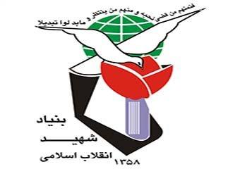 صدور قرار جلب به دادرسی برای مدیران مسئول روزنامه های اعتماد و ایران