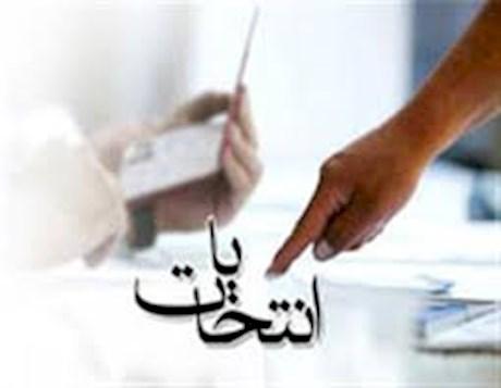 آغاز دخالت سپاه در انتخابات با حمایت از رییسی