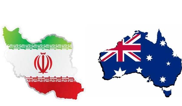 گفت و گوهای حقوق بشری ایران و استرالیا
