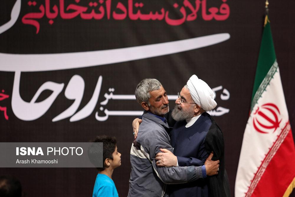 روحانی:شورای نگهبان با صندوق سیار مخالفت کرد